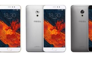 Сравнение meizu m3 и meizu u10: какой смартфон лучше выбрать?