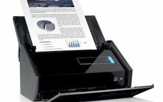 Рейтинг самых быстрых сканеров