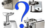 Кухонный комбайн или мясорубка — что лучше выбрать?