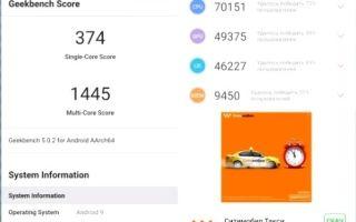 Xiaomi mi 9 lite vs mi 9 – что лучше? сравнение смартфонов