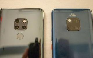 Huawei mate 20, mate 20 pro и lite готовятся к выходу