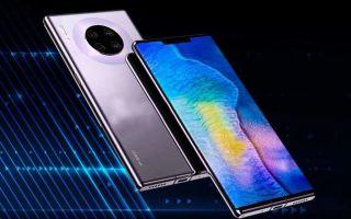 Huawei mate 30 pro | обзор конкурентов, сравнение, аналоги