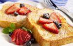 Польза и вред тостера для здоровья