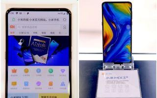 Xiaomi mi mix 3 5g со snapdragon 855 на подходе