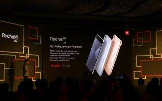 Новые смартфоны xiaomi redmi y1 и y1 lite получат классную камеру для селфи
