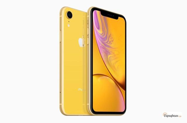 Лучший «Айфоны» в конце 2019 года. Какой взять флагман apple?