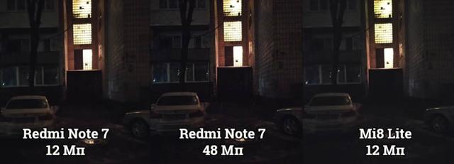 xiaomi redmi note 7 vs mi 8 – кто круче? Сравнение смартфонов