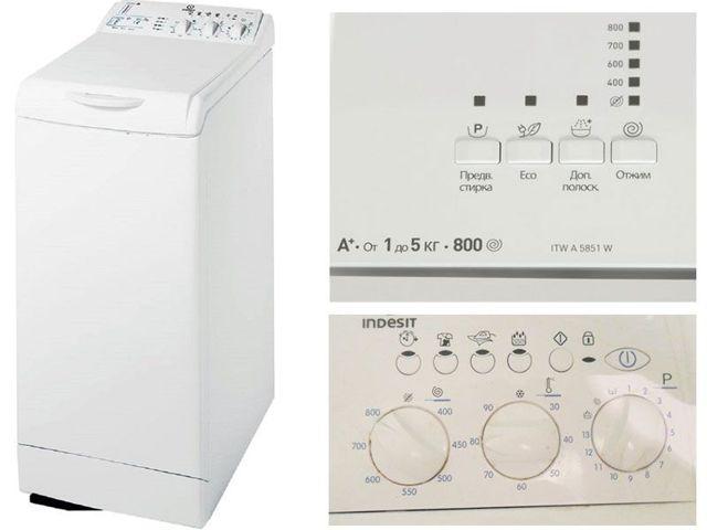Лучшие вертикальные стиральные машины: отзыв, обзор моделей