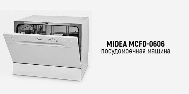 Самые лучшие посудомоечные машины встраиваемые: ТОП 10 моделей