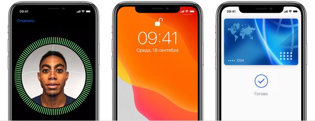 apple снижает точность faceid для ускорения выпуска iphone x