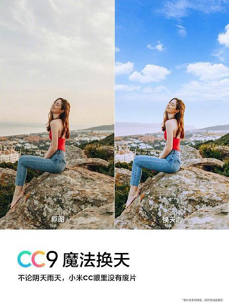 Обзор xiaomi mi a3, примеры фото с камеры, тестирование