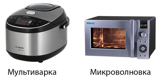 Микроволновка или мультиварка: что лучше выбрать?