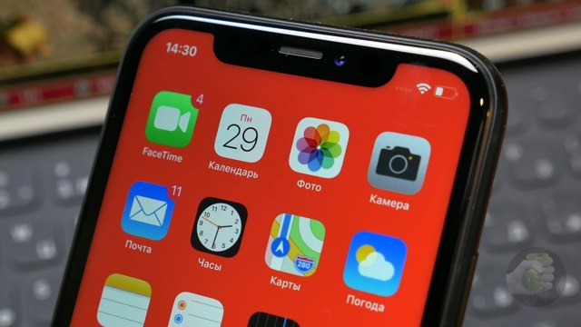 iphone 8 или iphone xr – кто круче? Сравнение смартфонов