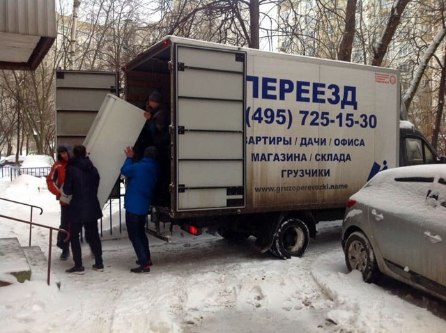Можно ли перевозить холодильник лежа, как это сделать правильно?