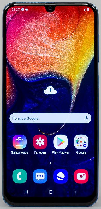 samsung galaxy s9 vs a50 – сравнение смартфонов