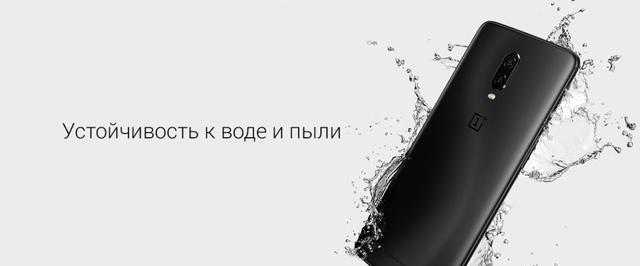 Характеристики и дизайн opeplus 6t, дата выхода