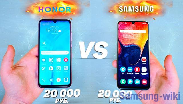 honor 20 или samsung galaxy a70 – что лучше? Сравнение
