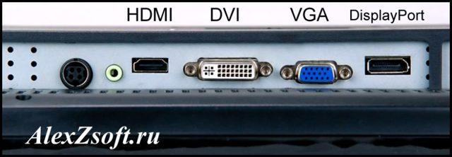 Какой тип монитора лучше выбрать?