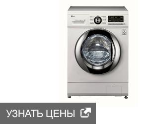 Рейтинг лучших стиральных машин с загрузкой до 8 кг