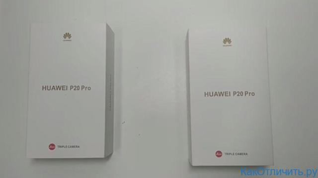 huawei p20 | обзор конкурентов, сравнение, аналоги