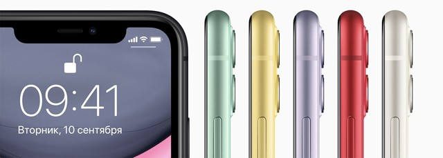 iphone 11 vs iphone 10 (x) – что лучше выбрать? Сравнение смартфонов