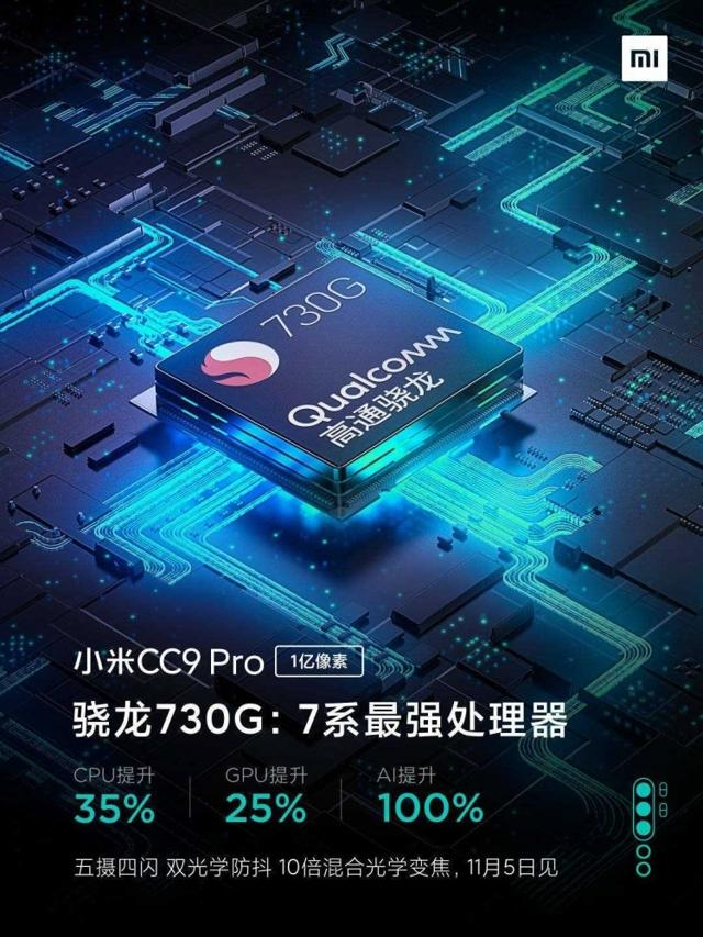 xiaomi mi cc9 pro | обзор конкурентов, сравнение, аналоги
