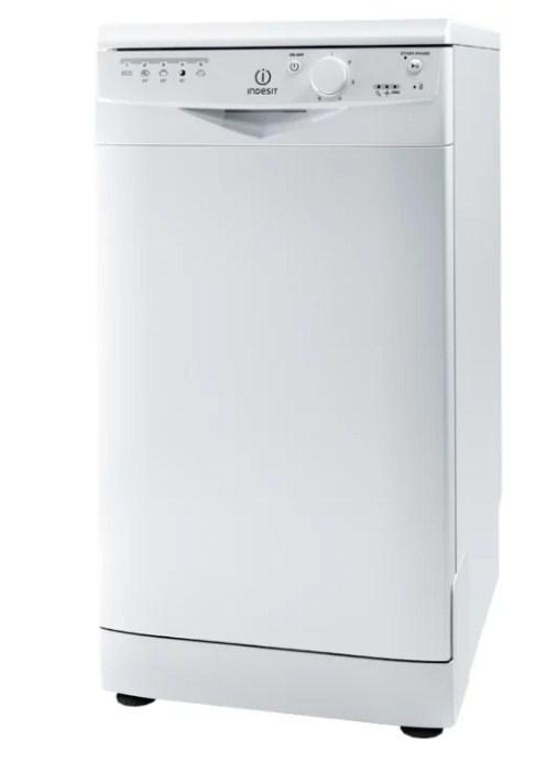 Какая высота встраиваемой посудомоечной машины?