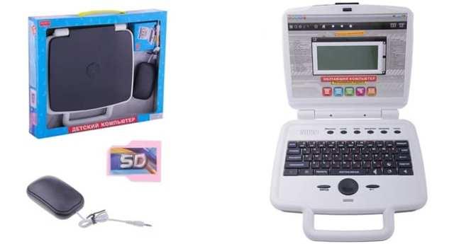 Какой выбрать ноутбук для ребенка 10-12 лет? Модели и критерии выбора