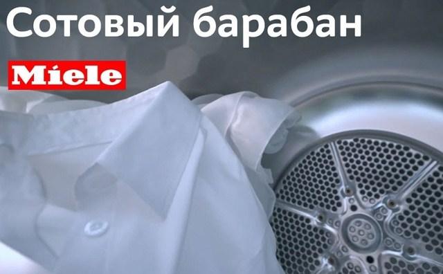 Лучшие стиральные машины miele