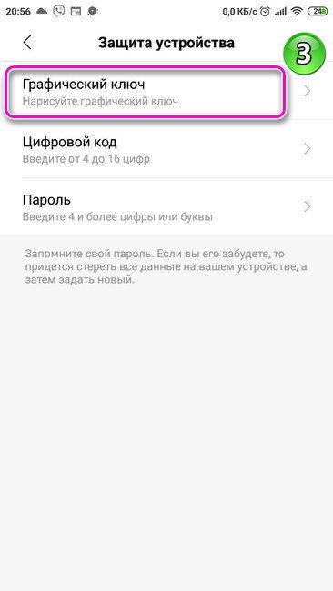 Как сделать android безопаснее и выжать максимум из экрана блокировки