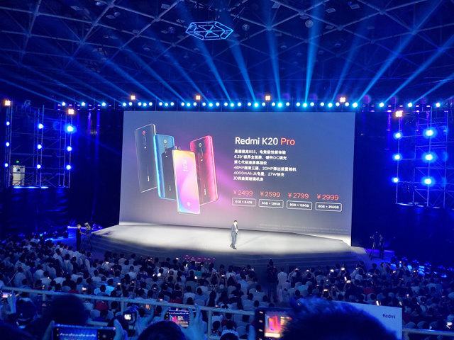 redmi k20 (не pro) получит процессор snapdragon 730