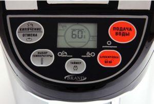 Какой и как выбрать термопот? Советы