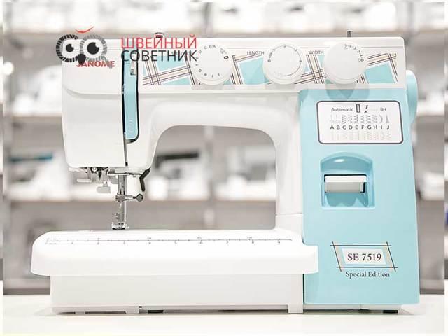 Рейтинг самых дорогих швейных машинок