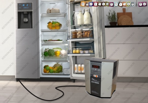 Какая мощность стабилизатора для холодильника?