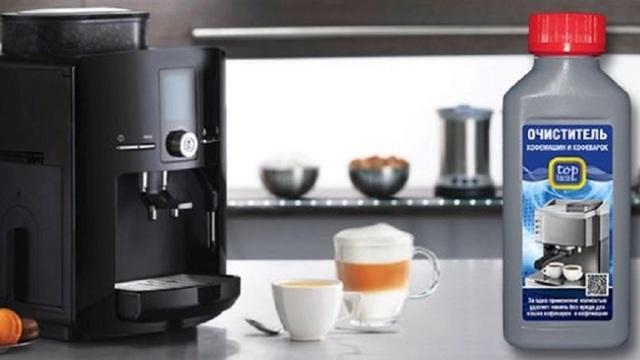 Автоматическая декальцинация кофемашины – что это такое?