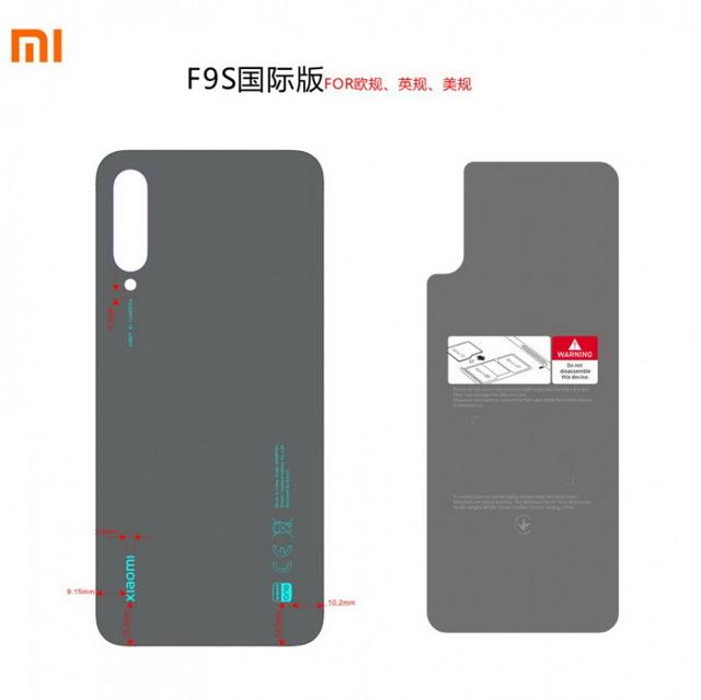 xiaomi mi mix 4 может иметь 64 Мп камеру; mi a3 вспылил на fcc
