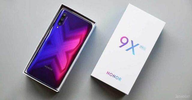 honor 9x vs honor 20 – сравнение смартфонов. Кто круче?