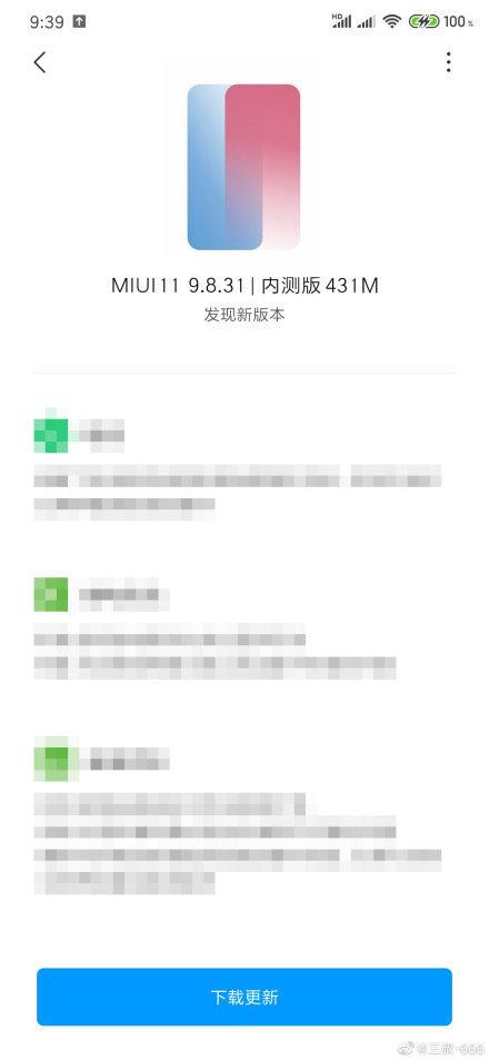 Новые телефоны xiaomi лета 2019: что брать, что – в топку?