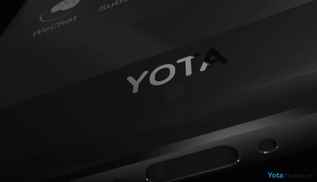Цена и характеристики российского смартфона yotaphone 3