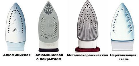 Какая подошва утюга самая лучшая: алюминий, керамика, нержавейка