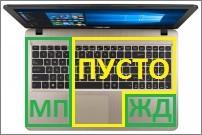 Какой ноутбук надежнее? Сравнение