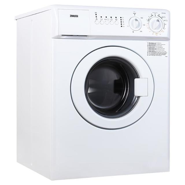 Рейтинг самых низких стиральных машин