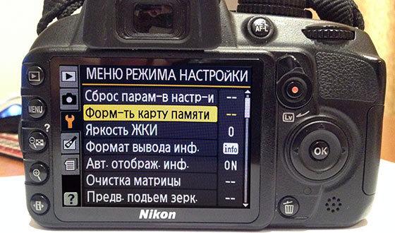 Почему в фотоаппарате быстро разряжается аккумулятор?