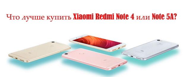 Сравнение xiaomi mi5 и redmi note 4: отличия, что лучше?