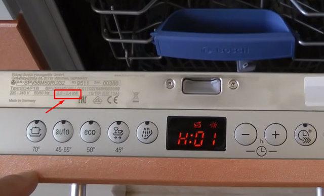 Вариант установки посудомоечной машины под раковину