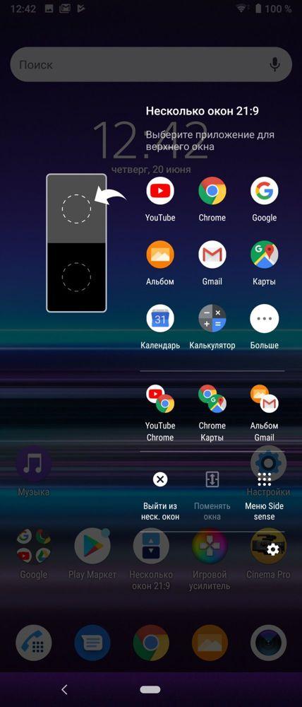 Обзор флагмана sony xperia 1 – первый в мире с 4k oled-экраном
