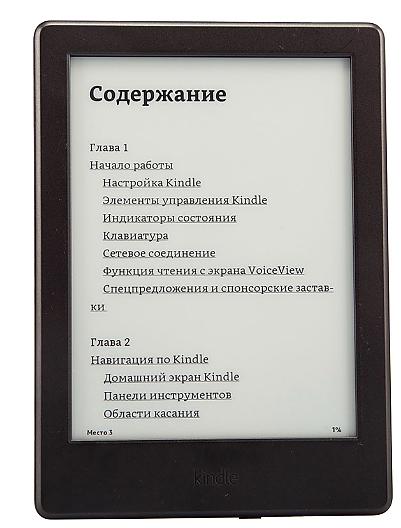Какая электронная книга лучше для школы? Делаем выбор