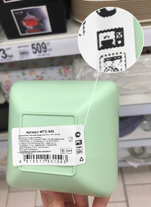 Есть ли вред от микроволновки?