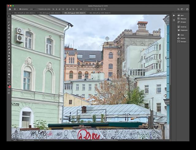 Обзор iphone 11, примеры фото с камеры