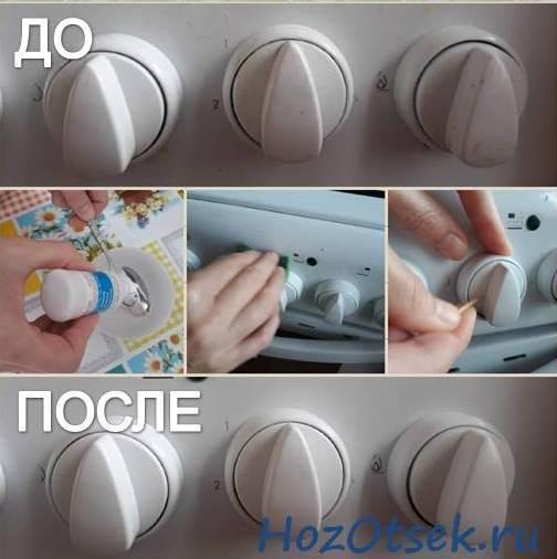 Как очистить ручки у плиты: газовой и электрической? Инструкция